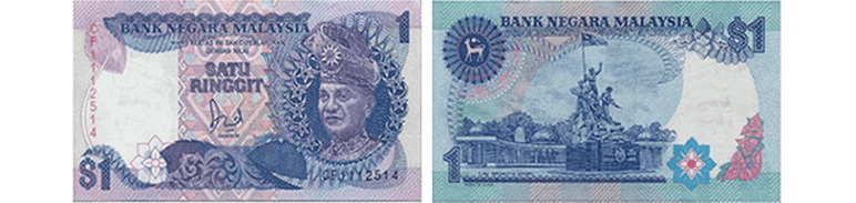 RM1 Ringgit Malaysia (2nd Series)