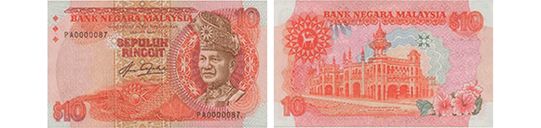 RM10 Ringgit Malaysia (2nd Series)