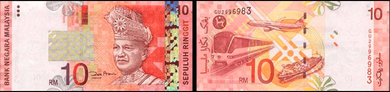 RM10 Ringgit Malaysia (3rd Series)